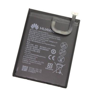 Аккумулятор для Huawei Enjoy 6 / HB496183ECC