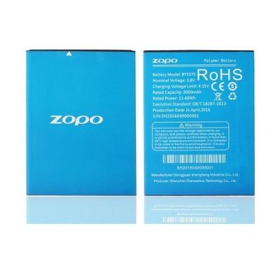 Аккумулятор для ZOPO Speed 7 Plus