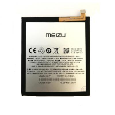 Аккумулятор для Meizu M5s / BA612