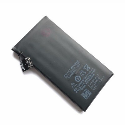 Аккумулятор для MEIZU MX2 / BO22