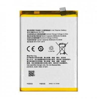Аккумулятор для OPPO A52 / A72 / A92 / BLP781