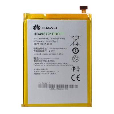 Аккумулятор для Huawei Ascend Mate 1 / Mate 2 (MT1, MT2) HB496791EBC