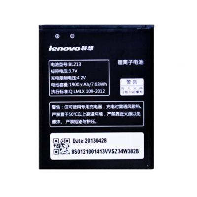 Аккумулятор для Lenovo MA388A, MA388 / BL213