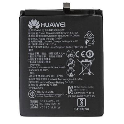 Аккумулятор для Huawei P30 / HB436380ECW