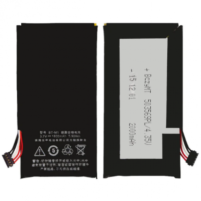 Аккумулятор для Meizu MX M030 / BT-M1