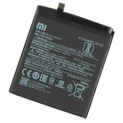 Аккумулятор для Xiaomi Mi8 SE