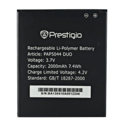 Аккумулятор для Prestigio MultiPhone PAP5044 DUO