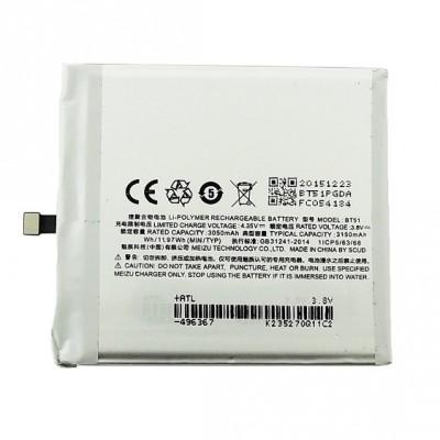 Аккумулятор для Meizu MX5 / BT51