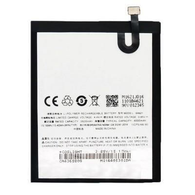 Аккумулятор для Meizu M5 Note / BA621