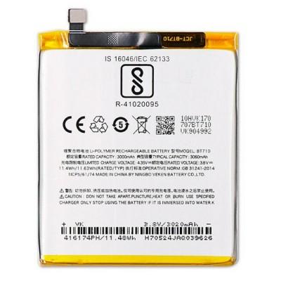 Аккумулятор для Meizu M5c / BT710