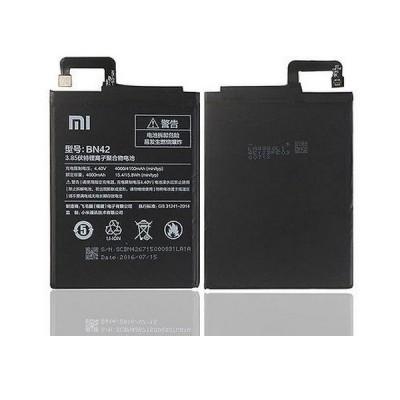 Аккумулятор для Xiaomi Redmi 4