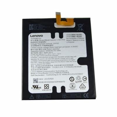 Аккумулятор для Lenovo PB1-750N / L15D1P32