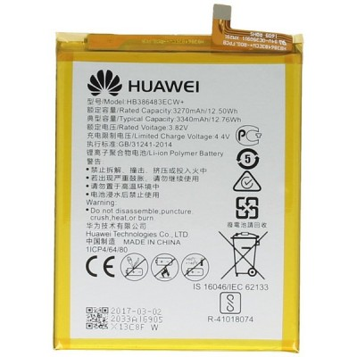 Аккумулятор для Huawei Honor 6X / GR5 / HB386483ECW+