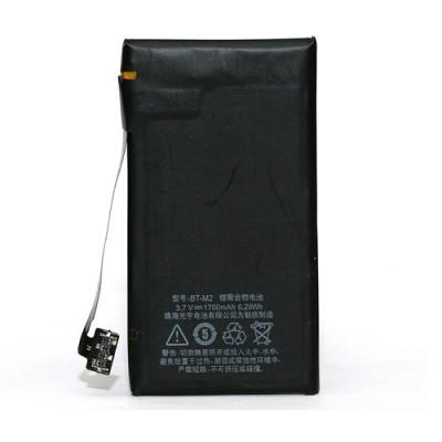 Аккумулятор для Meizu M1 / BT-M2