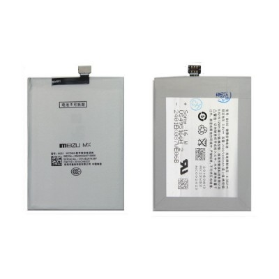 Аккумулятор для MEIZU MX3 / BO30