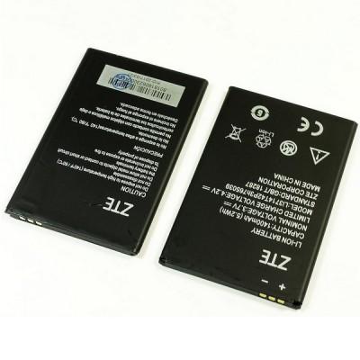 Аккумулятор для ZTE Blade A5 / A5 Pro / A3 / AF3 / AF5 / Li3714T42P3h765039
