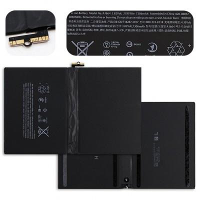 Аккумулятор для iPad Pro 9.7 / A1664