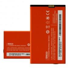 Аккумулятор для Xiaomi 2 / 2S / M2 / MI2 / M2S / MI2S
